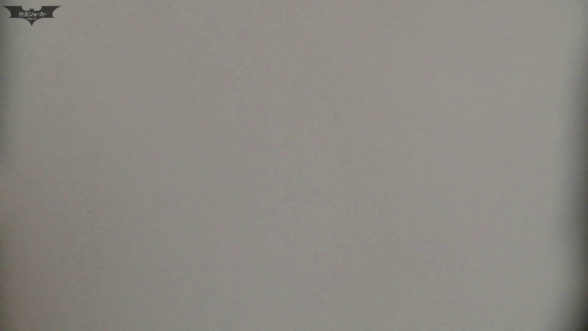 下からノゾム vol.015 これがいわゆる「タ・ラ・コ」唇ってやつですね。 丸見え 戯れ無修正画像 83画像 26
