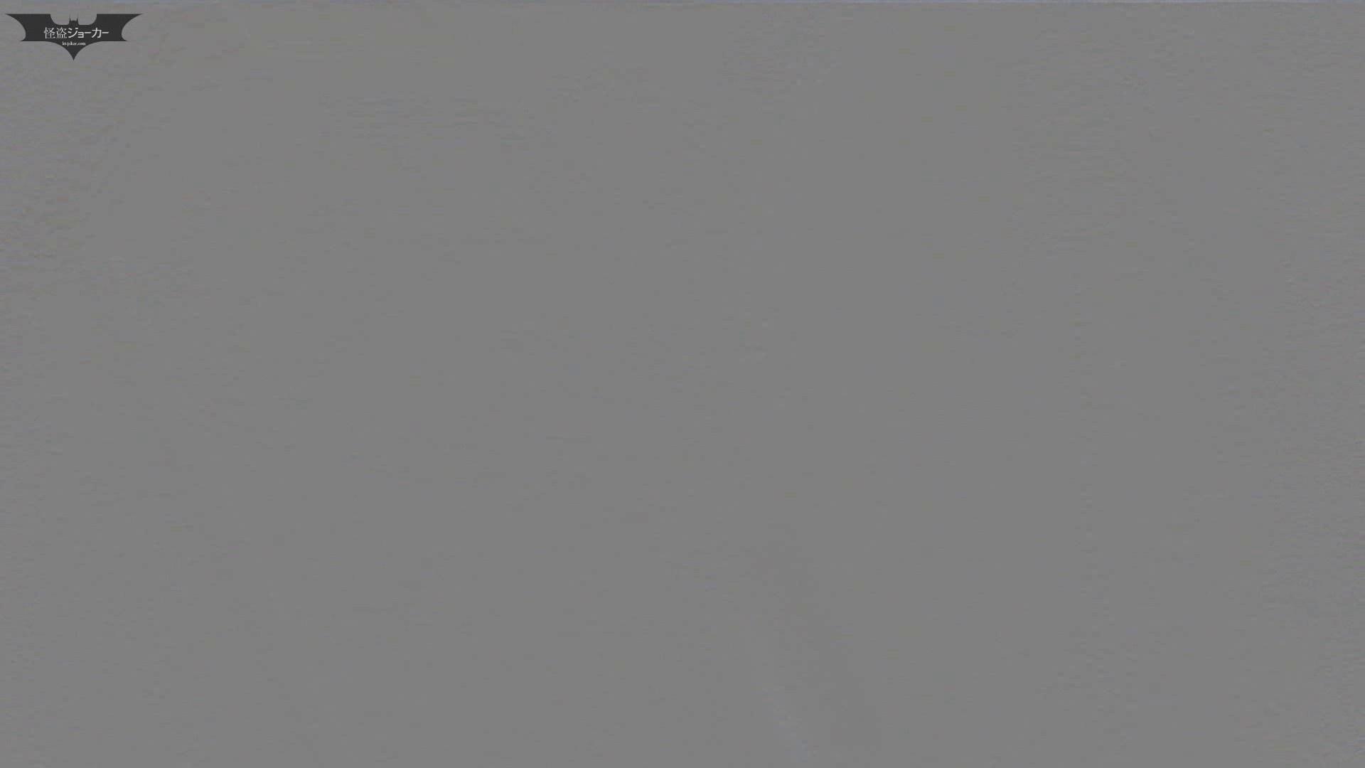 下からノゾム vol.015 これがいわゆる「タ・ラ・コ」唇ってやつですね。 盛合せ AV無料動画キャプチャ 83画像 33