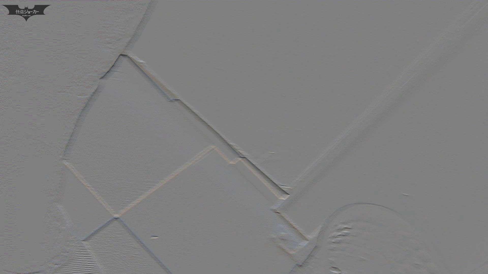 下からノゾム vol.015 これがいわゆる「タ・ラ・コ」唇ってやつですね。 高画質 われめAV動画紹介 83画像 35