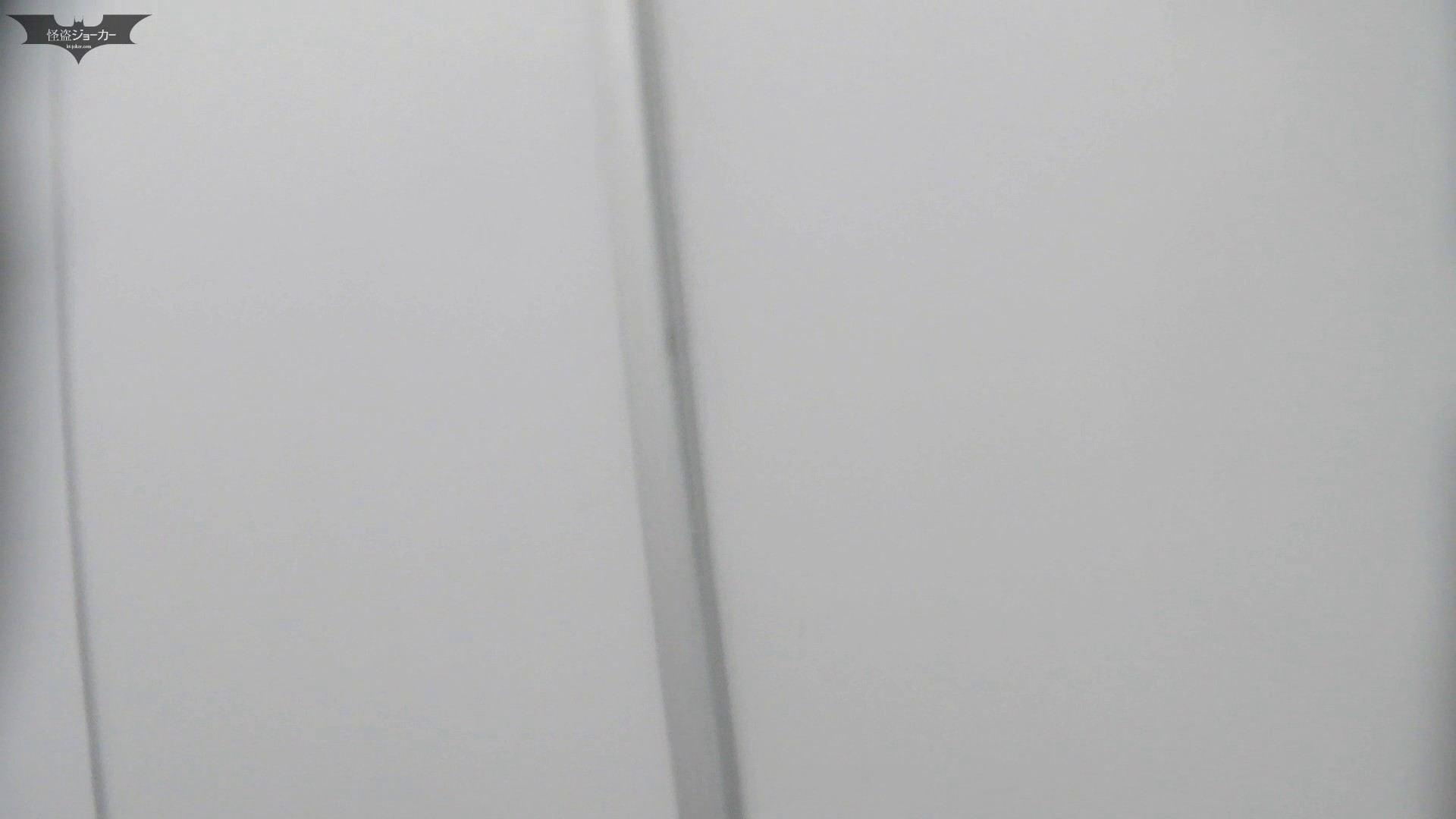 下からノゾム vol.015 これがいわゆる「タ・ラ・コ」唇ってやつですね。 高画質 われめAV動画紹介 83画像 41