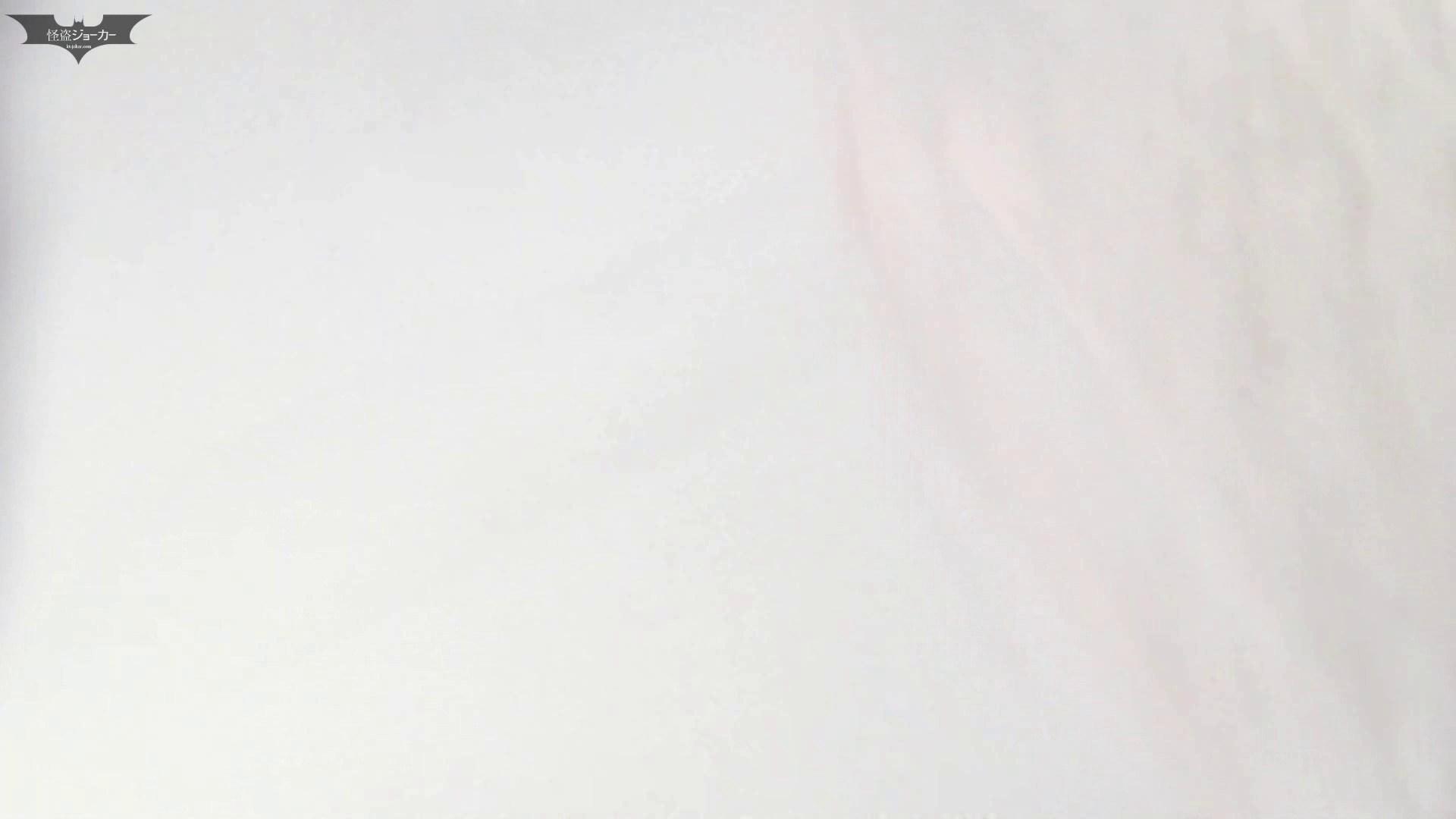 下からノゾム vol.015 これがいわゆる「タ・ラ・コ」唇ってやつですね。 洗面所  83画像 48