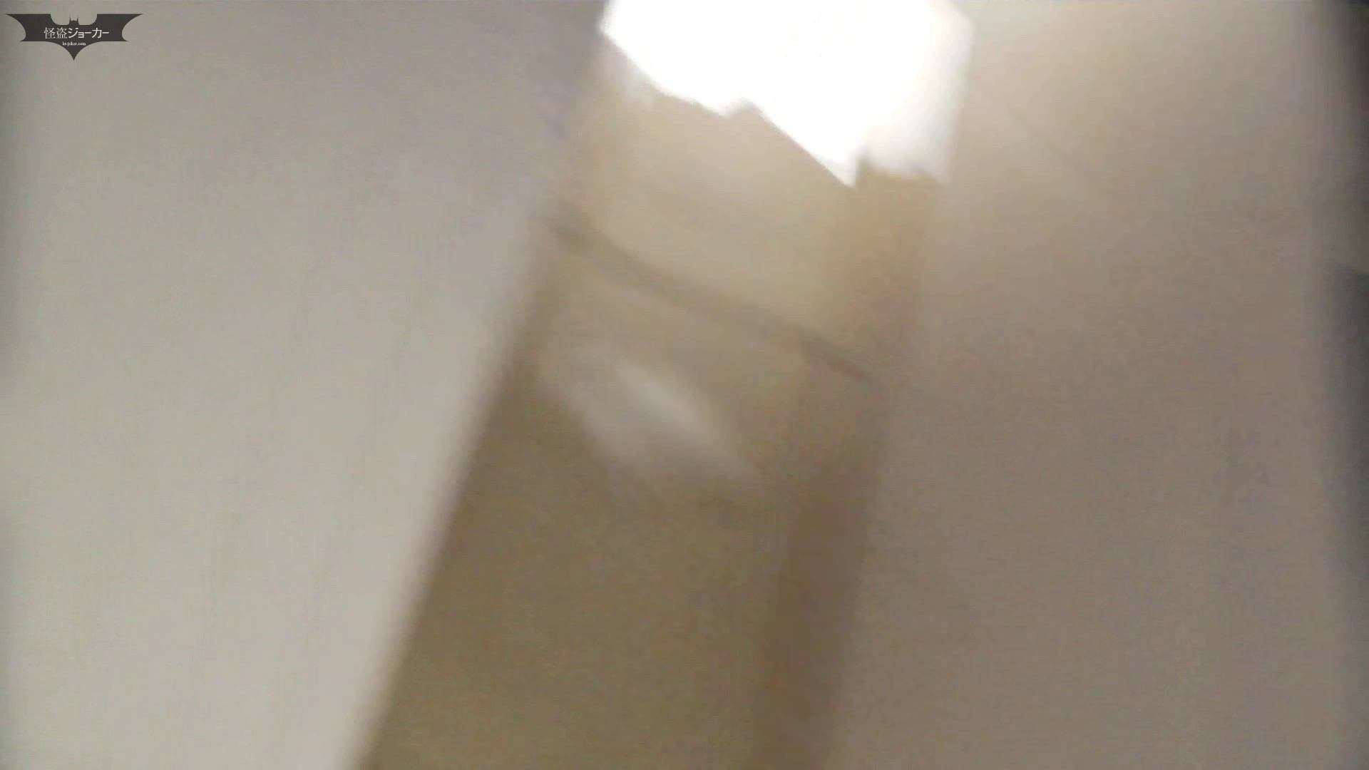 下からノゾム vol.015 これがいわゆる「タ・ラ・コ」唇ってやつですね。 盛合せ AV無料動画キャプチャ 83画像 81