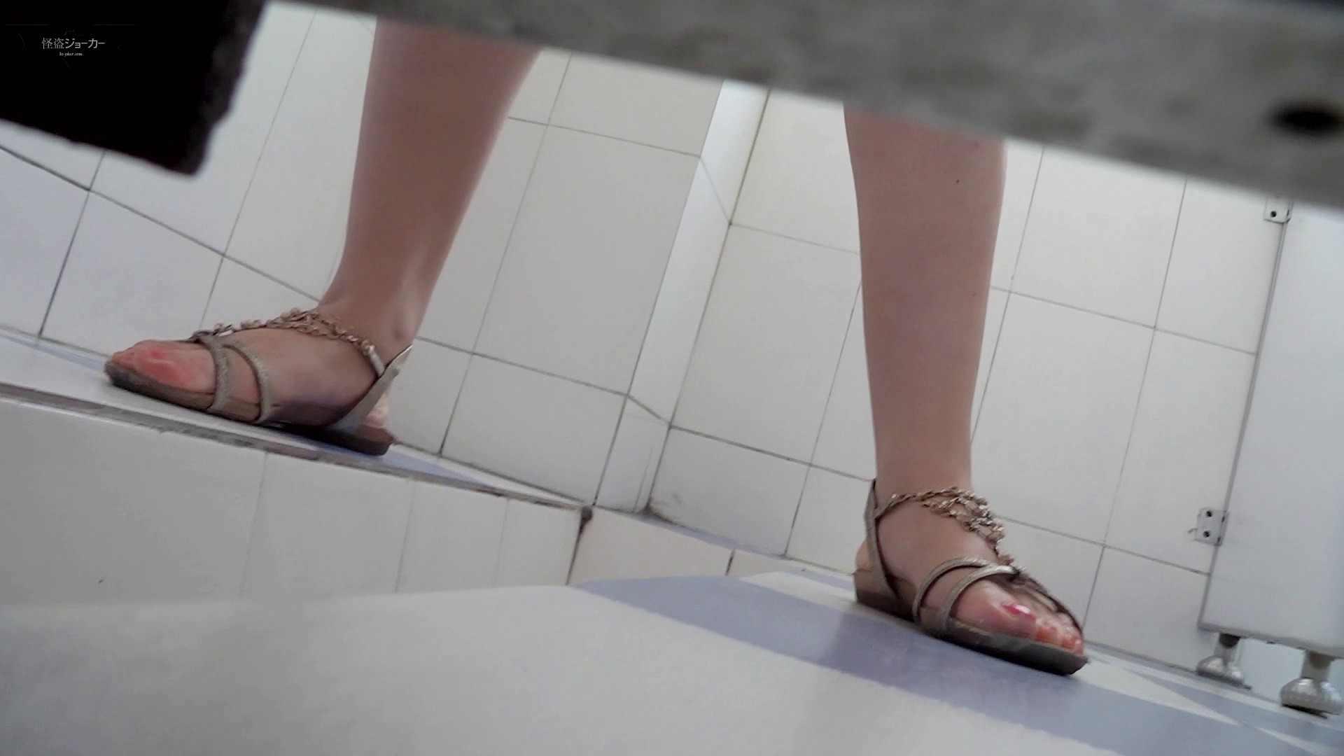 下からノゾム vol.016 きっと見つかるあなたのお好み! 丸見え スケベ動画紹介 59画像 23