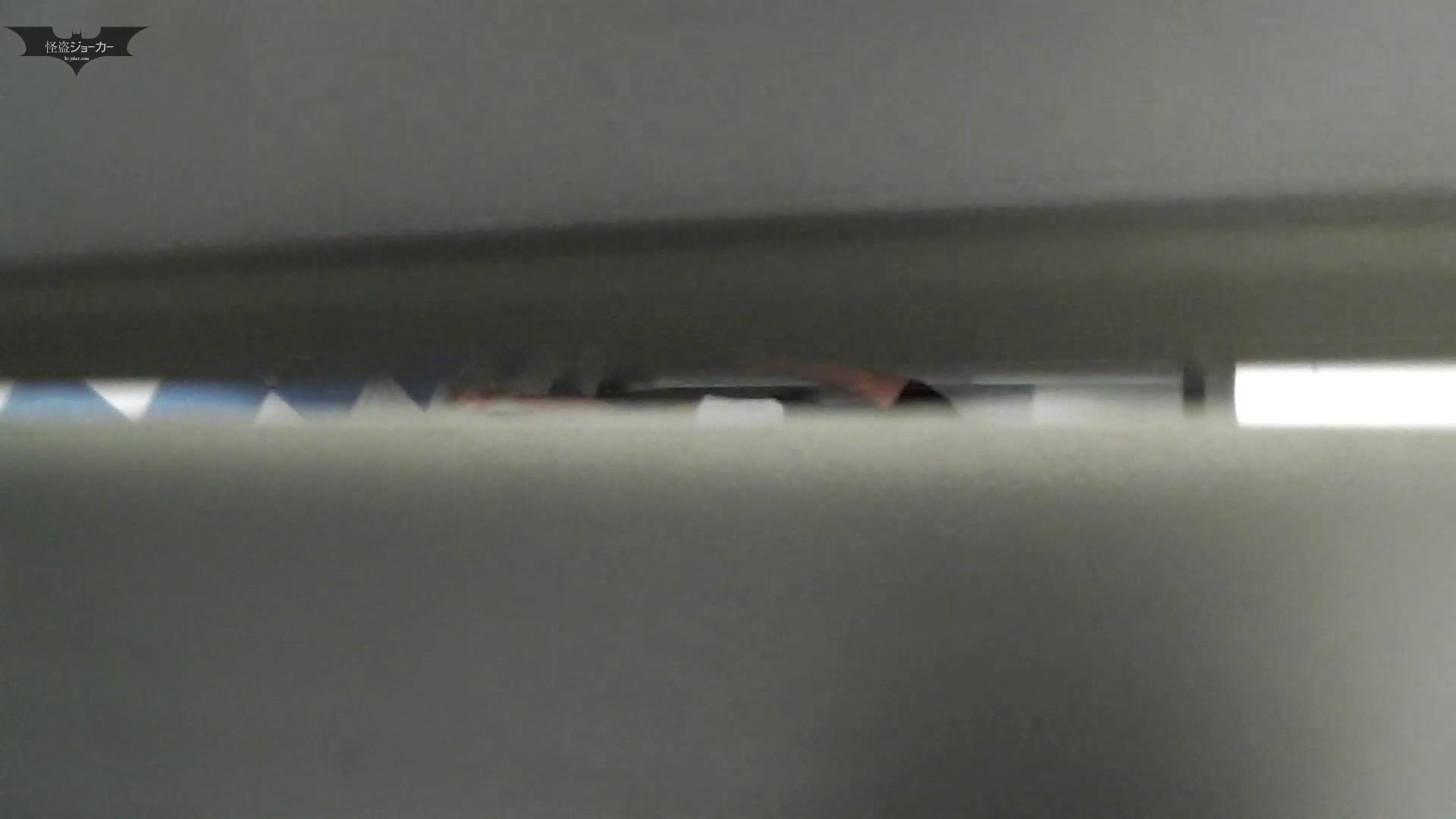 下からノゾム vol.016 きっと見つかるあなたのお好み! 盛合せ オマンコ無修正動画無料 59画像 59
