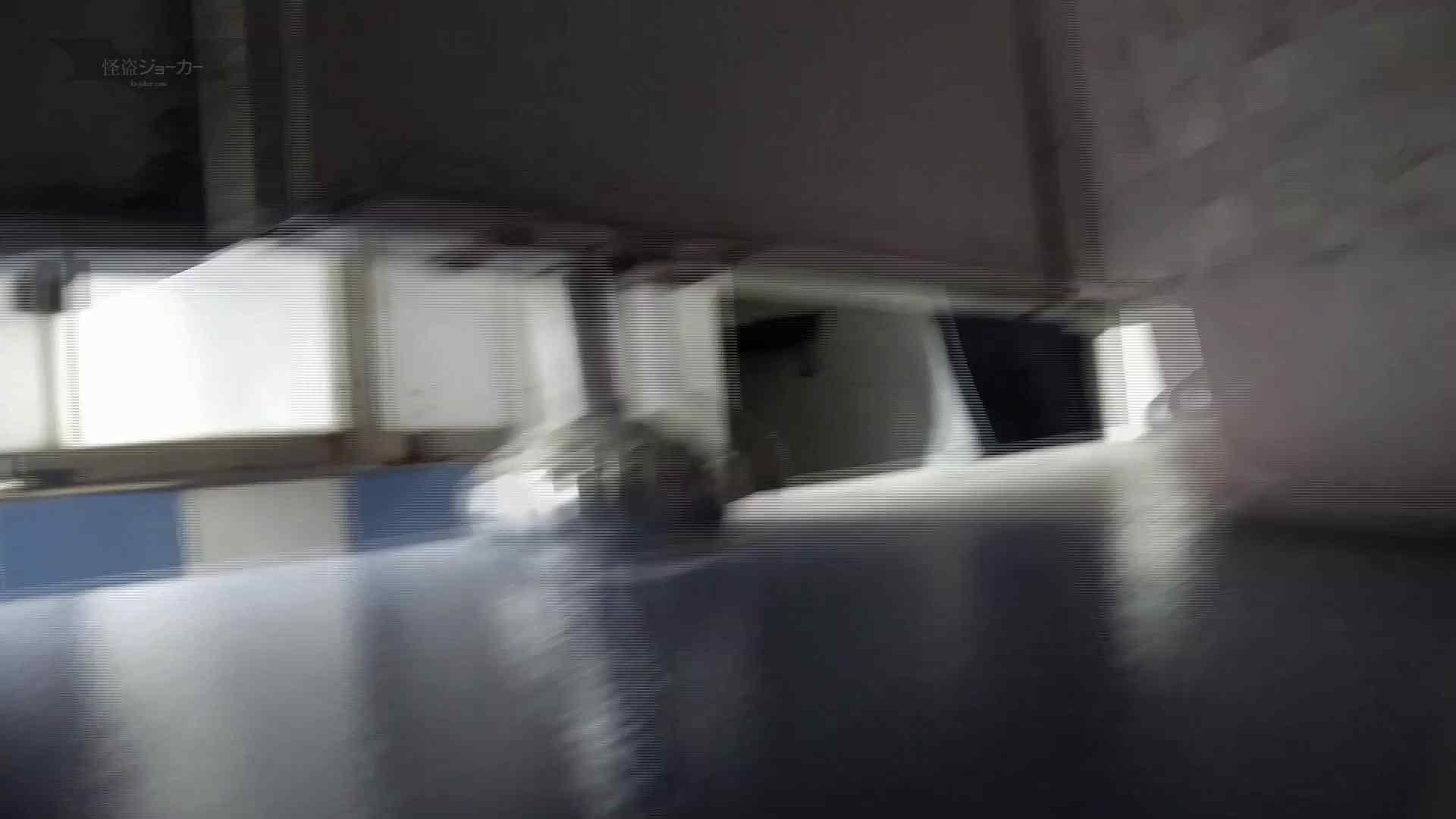 下からノゾム vol.030 びしょびしょの連続、お尻半分濡れるほど、 ギャル攻め えろ無修正画像 100画像 14