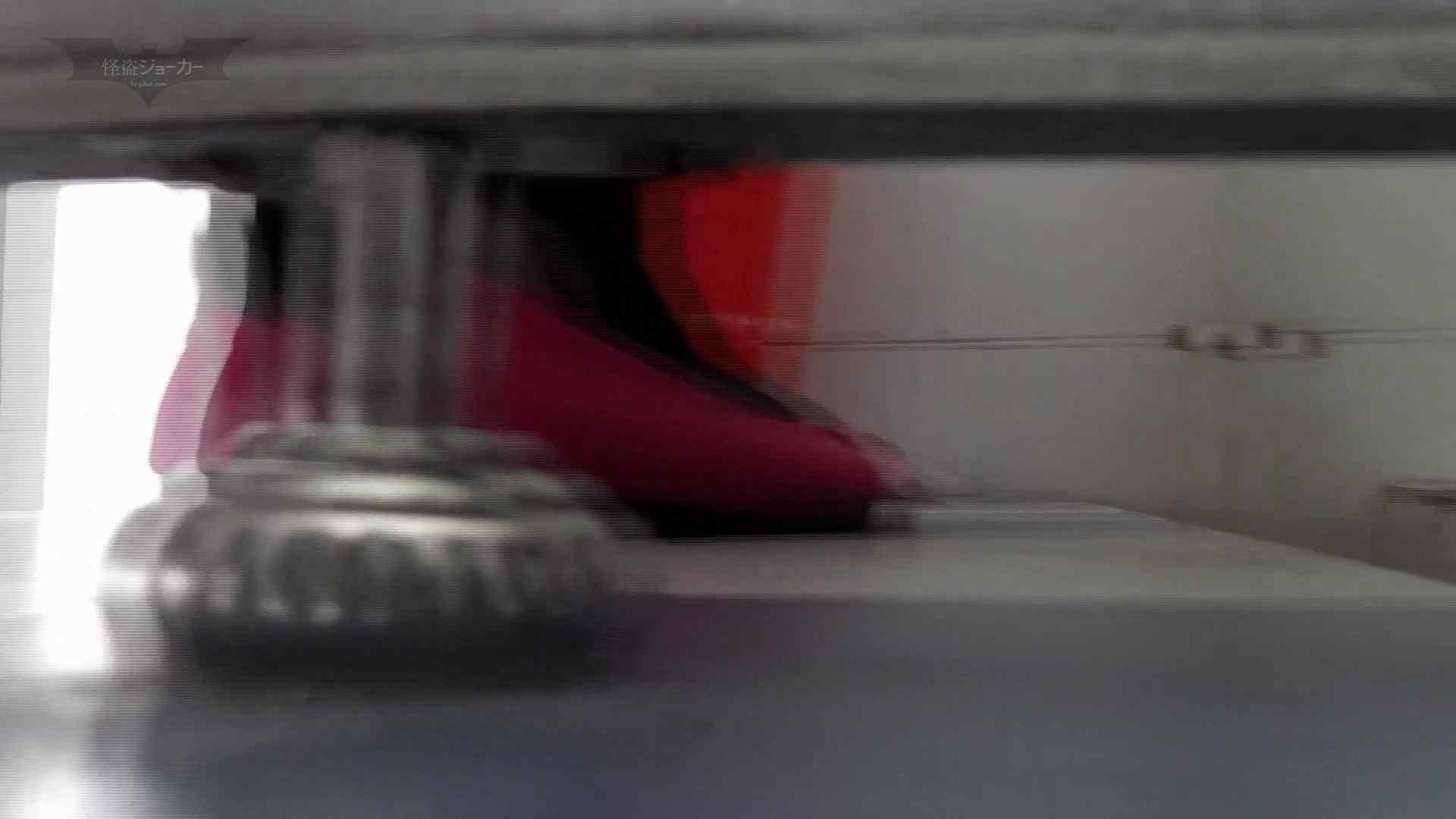 下からノゾム vol.030 びしょびしょの連続、お尻半分濡れるほど、 高画質 | 盛合せ  100画像 31
