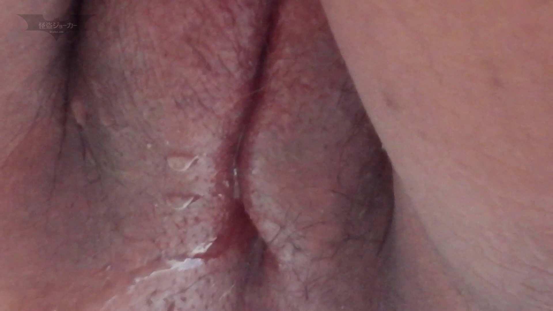 下からノゾム vol.030 びしょびしょの連続、お尻半分濡れるほど、 洗面所 アダルト動画キャプチャ 100画像 53