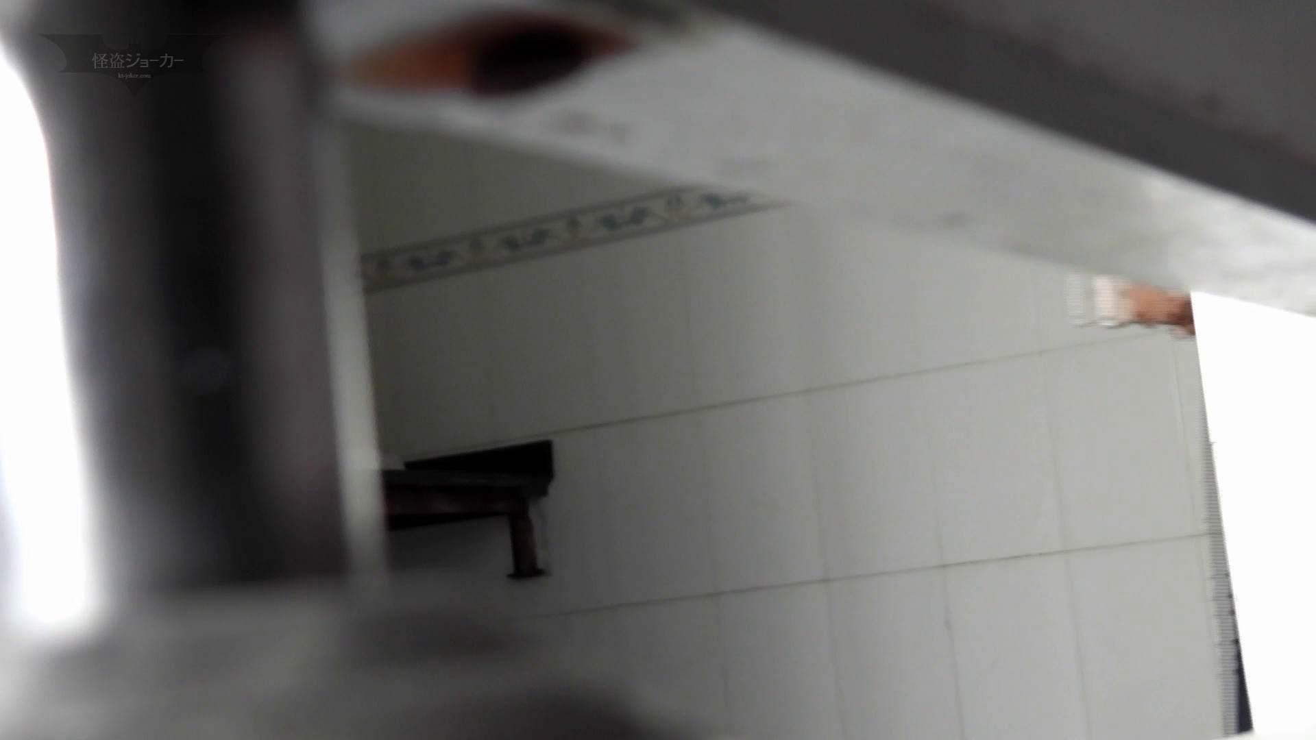下からノゾム vol.030 びしょびしょの連続、お尻半分濡れるほど、 洗面所 アダルト動画キャプチャ 100画像 77