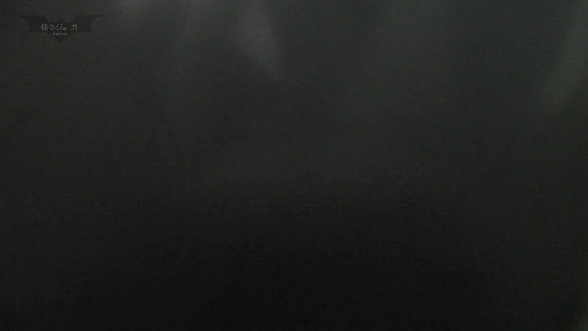 下からノゾム vol.030 びしょびしょの連続、お尻半分濡れるほど、 高画質 | 盛合せ  100画像 85