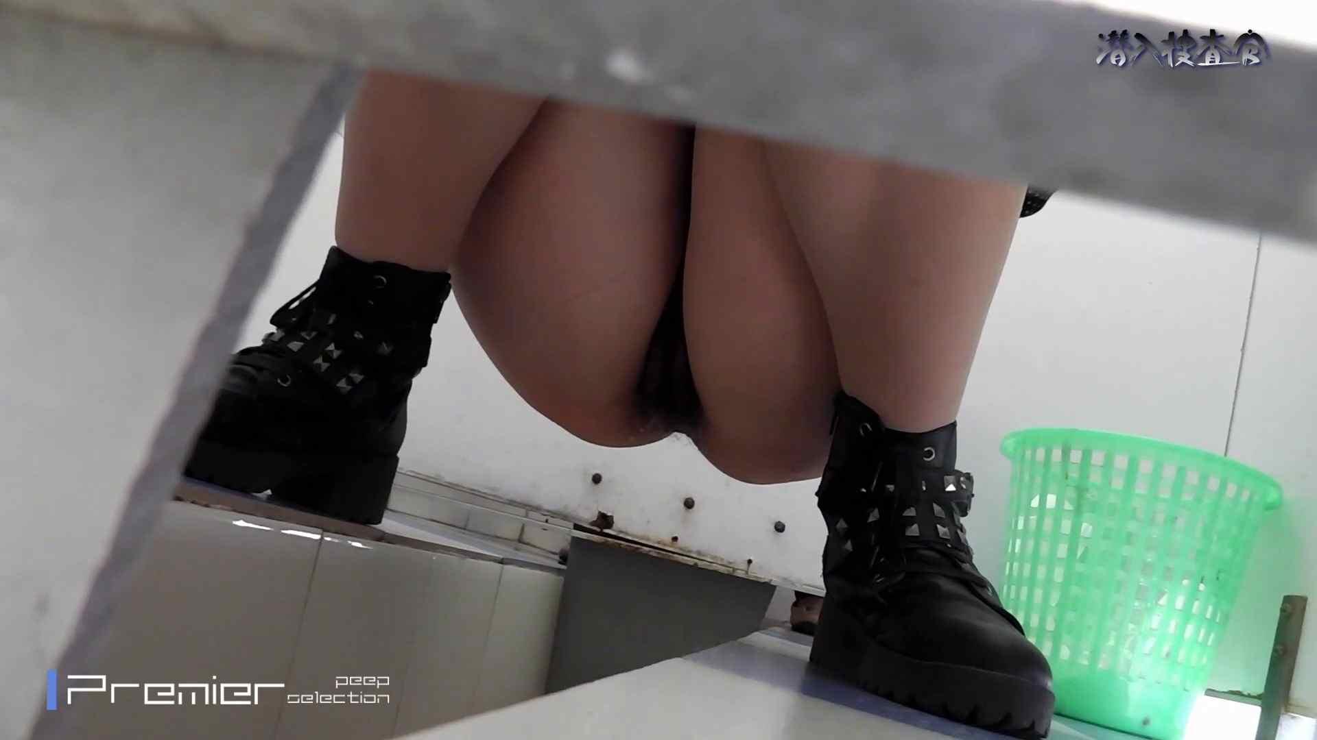 下からノゾム vol.040 見て分かる、美女の尻は違います。 盛合せ オメコ無修正動画無料 77画像 51