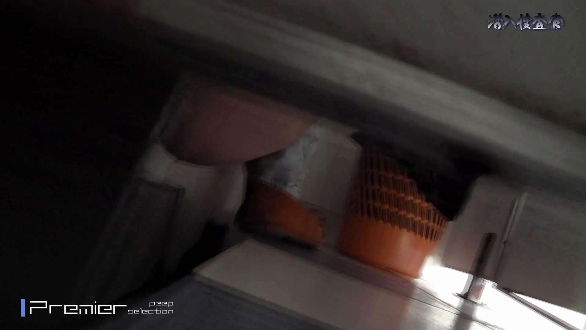 下からノゾム vol.041 携帯に夢中、後ろに居るカメラはやりたい放題! 細身女性 ワレメ無修正動画無料 85画像 23