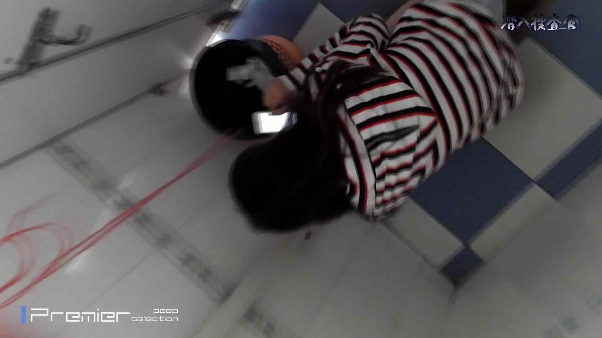 下からノゾム vol.041 携帯に夢中、後ろに居るカメラはやりたい放題! 隠れた名作  85画像 32