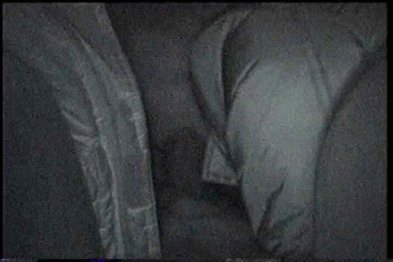 「充血監督」さんの深夜の運動会!! vol.163 カップル | ギャル攻め  69画像 31