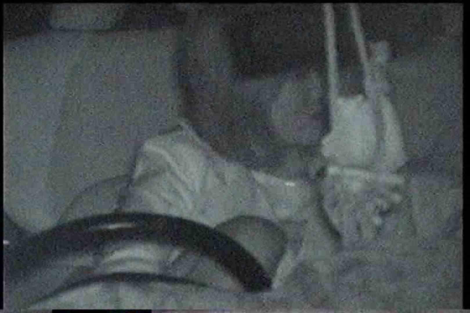 「充血監督」さんの深夜の運動会!! vol.166 お姉さん攻略 えろ無修正画像 88画像 2