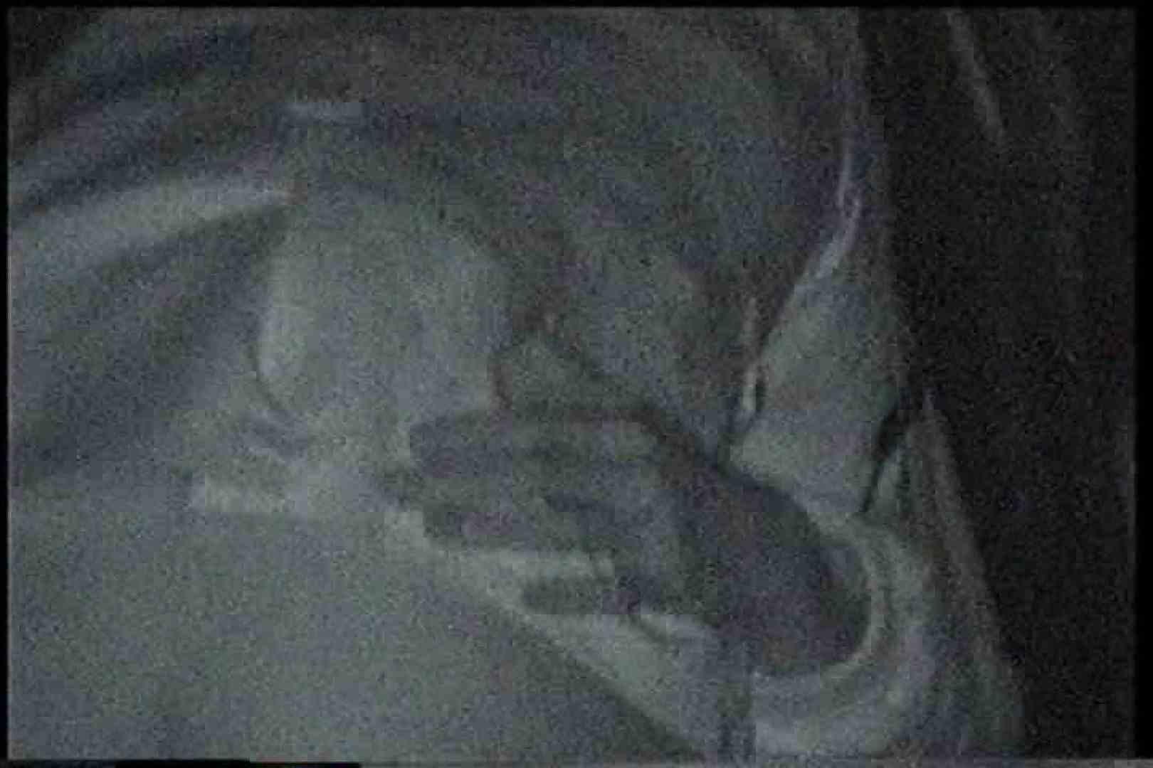 「充血監督」さんの深夜の運動会!! vol.166 カップル  88画像 24