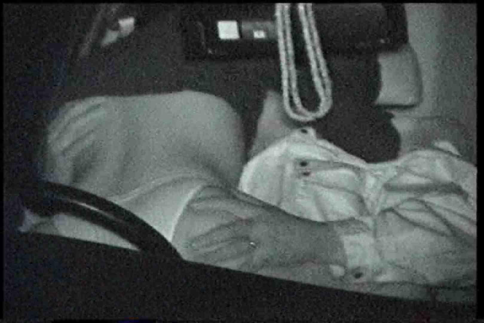 「充血監督」さんの深夜の運動会!! vol.166 カップル   ギャル攻め  88画像 73
