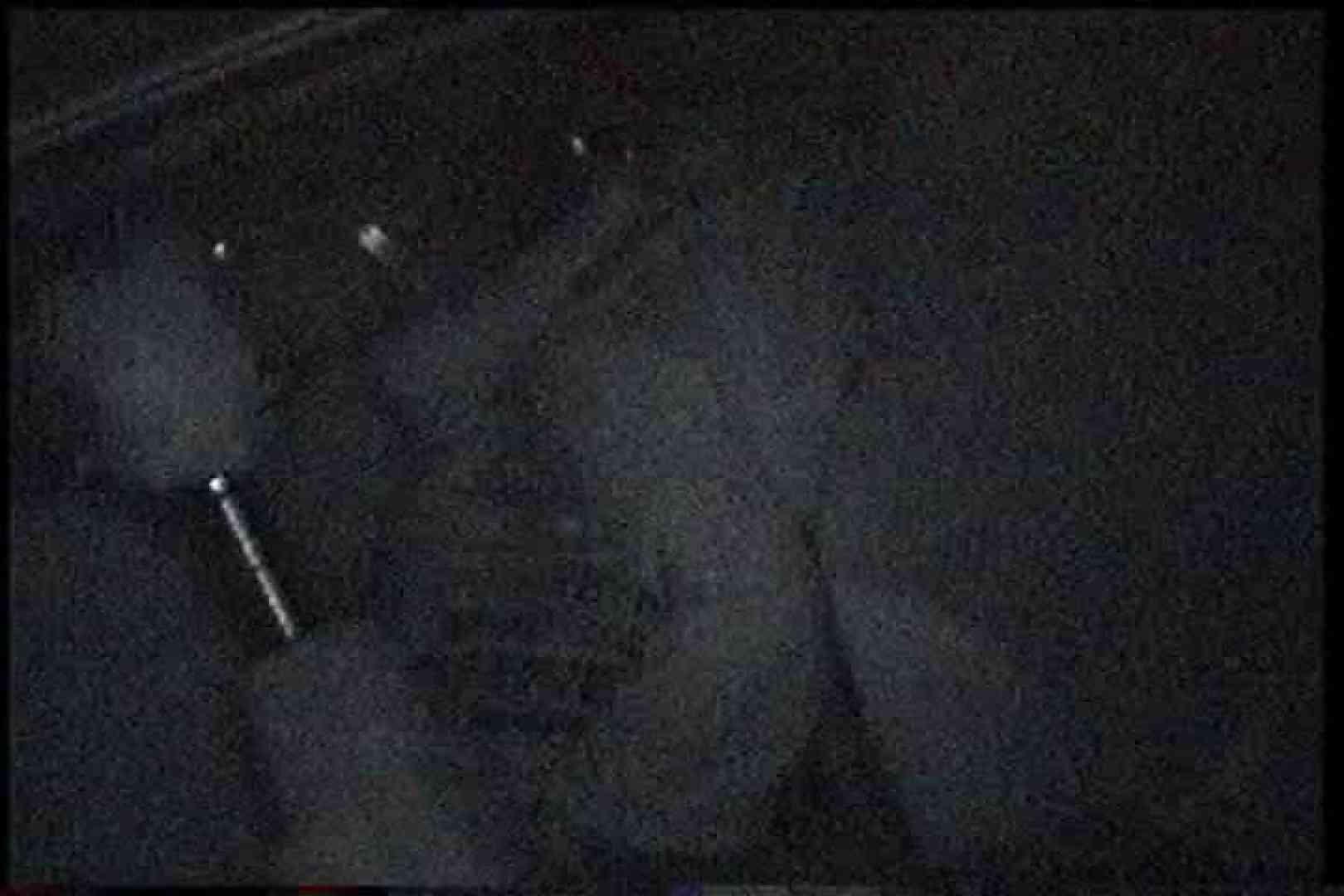 「充血監督」さんの深夜の運動会!! vol.168 ギャル攻め ぱこり動画紹介 51画像 7