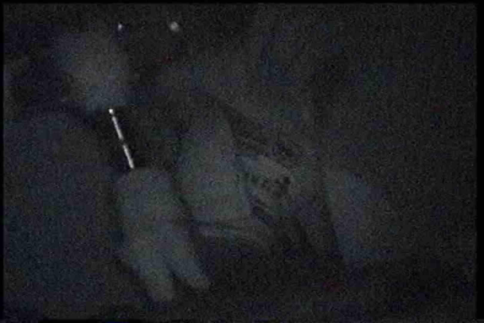 「充血監督」さんの深夜の運動会!! vol.168 セックス 戯れ無修正画像 51画像 8
