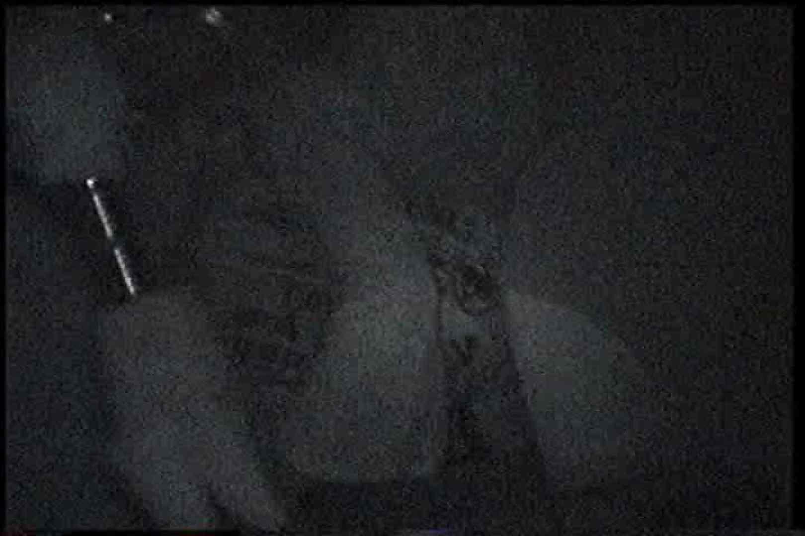 「充血監督」さんの深夜の運動会!! vol.168 フェラ動画 ワレメ動画紹介 51画像 9