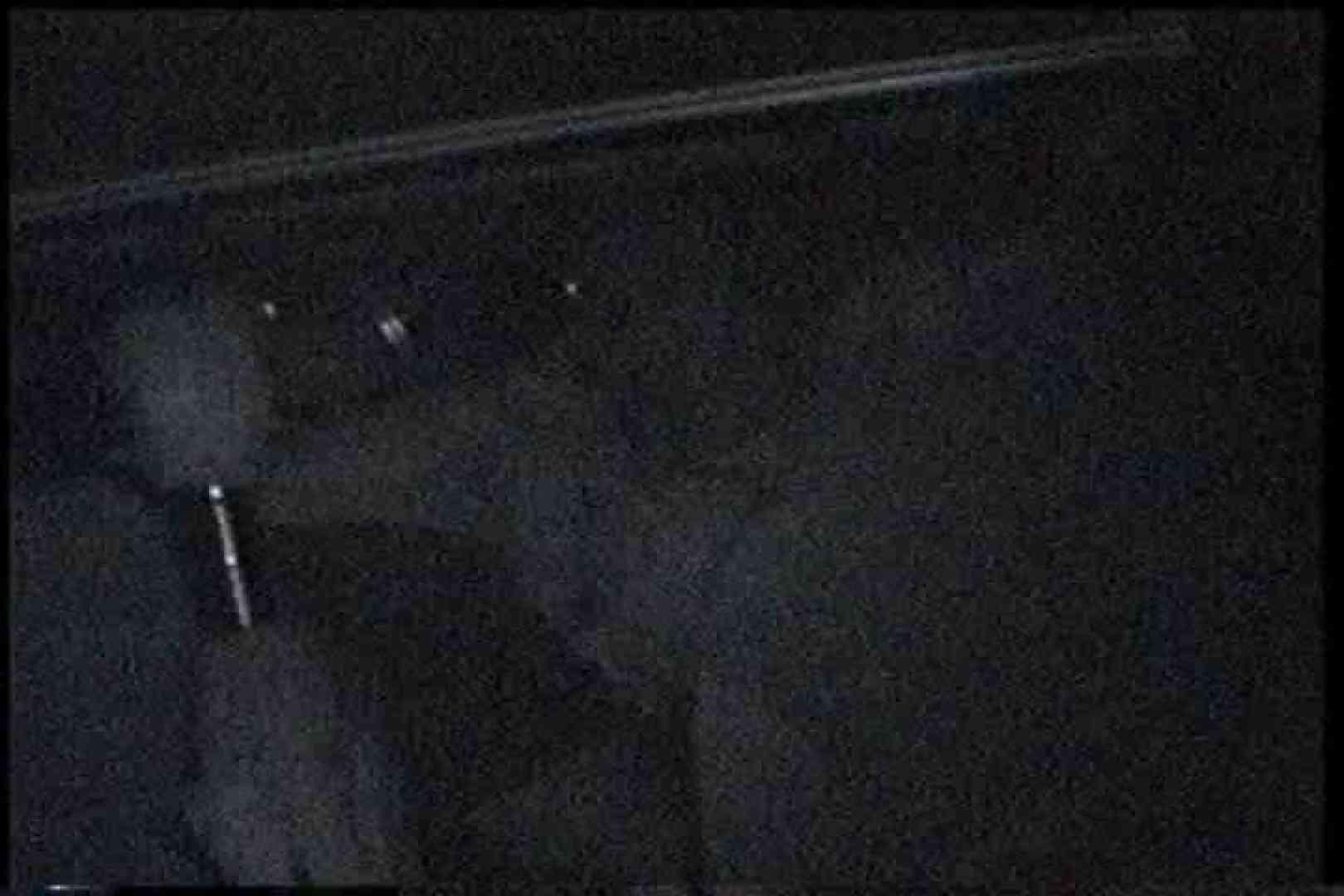 「充血監督」さんの深夜の運動会!! vol.168 カップル | お姉さん攻略  51画像 11