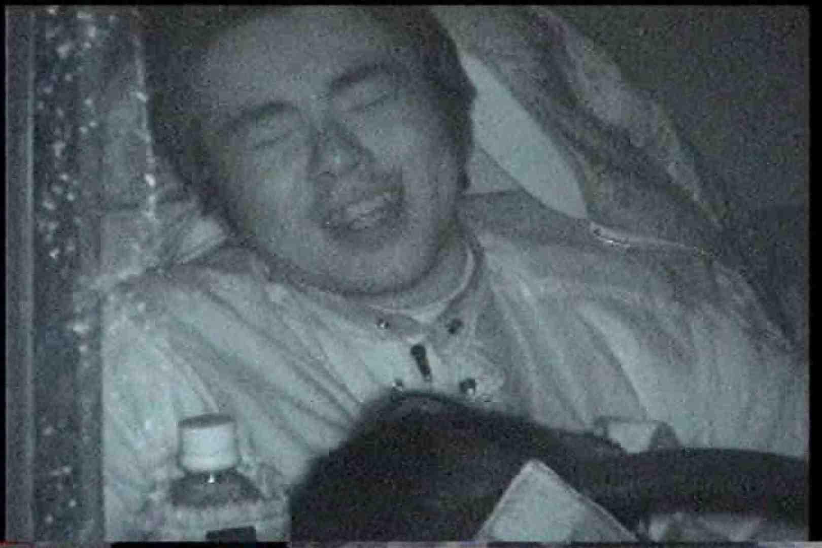 「充血監督」さんの深夜の運動会!! vol.168 カップル | お姉さん攻略  51画像 16