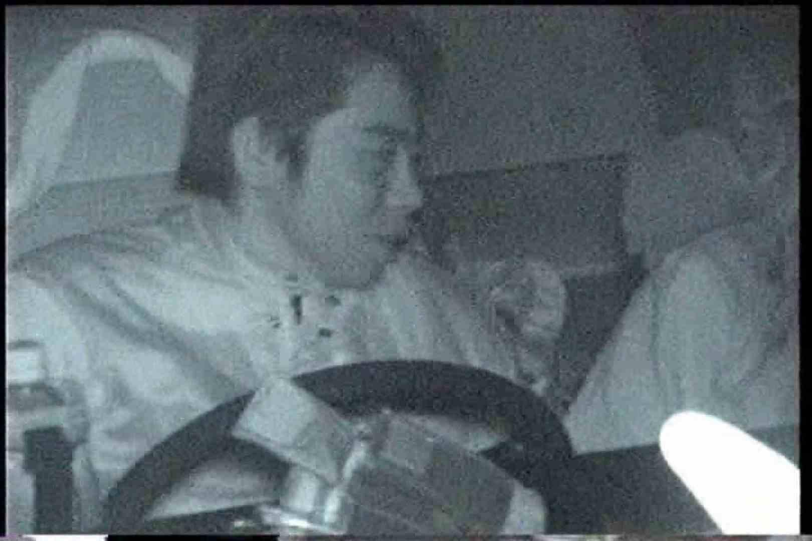 「充血監督」さんの深夜の運動会!! vol.168 カップル | お姉さん攻略  51画像 21