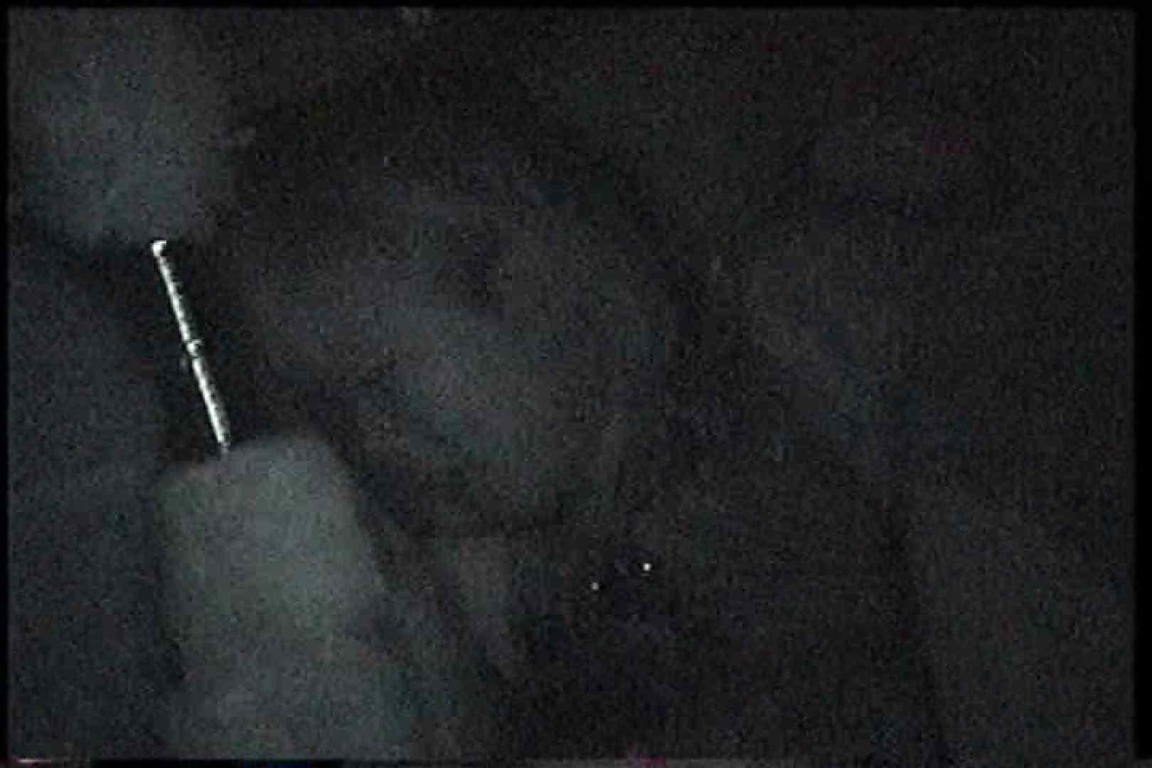 「充血監督」さんの深夜の運動会!! vol.168 カップル | お姉さん攻略  51画像 31
