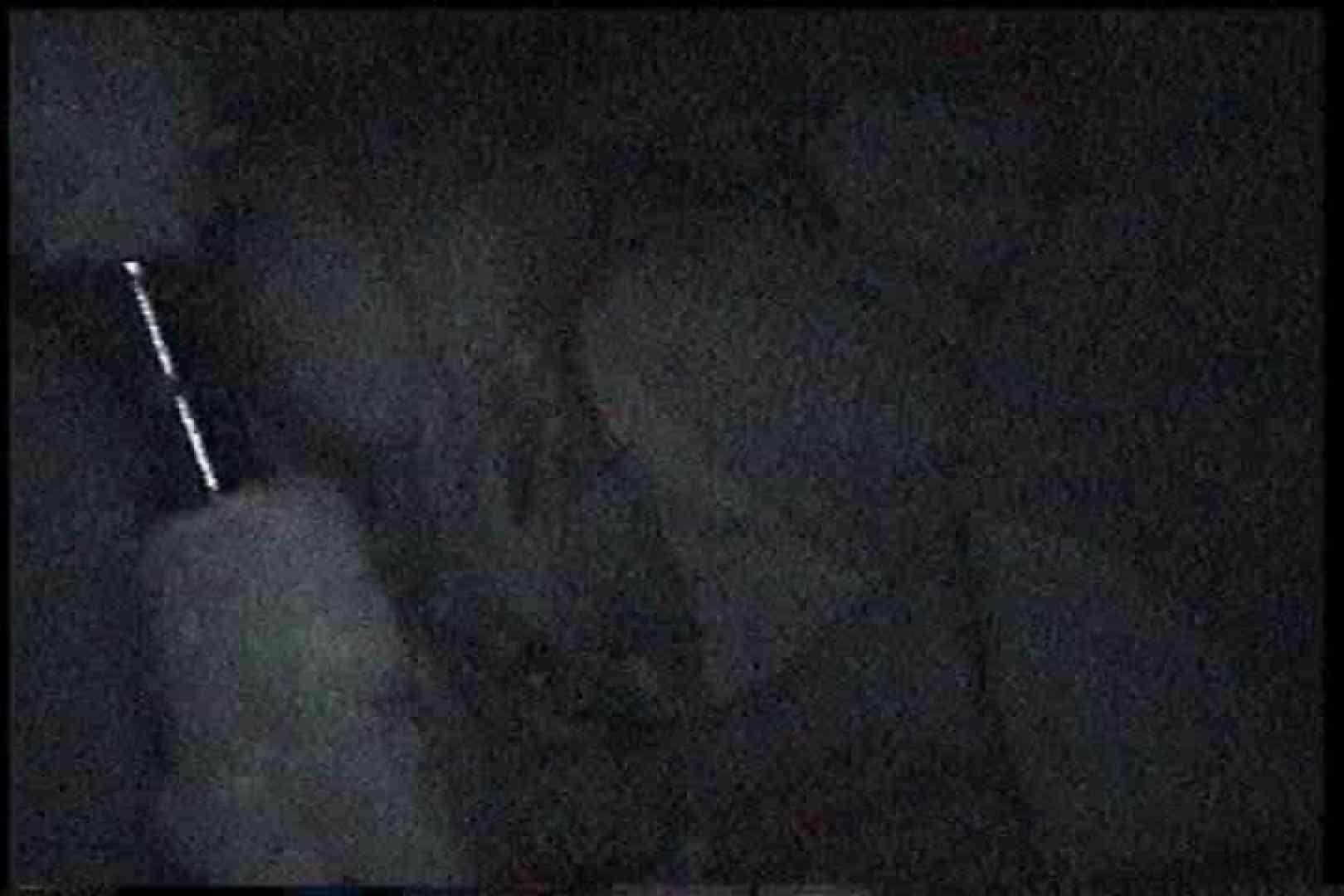 「充血監督」さんの深夜の運動会!! vol.168 フェラ動画 ワレメ動画紹介 51画像 34