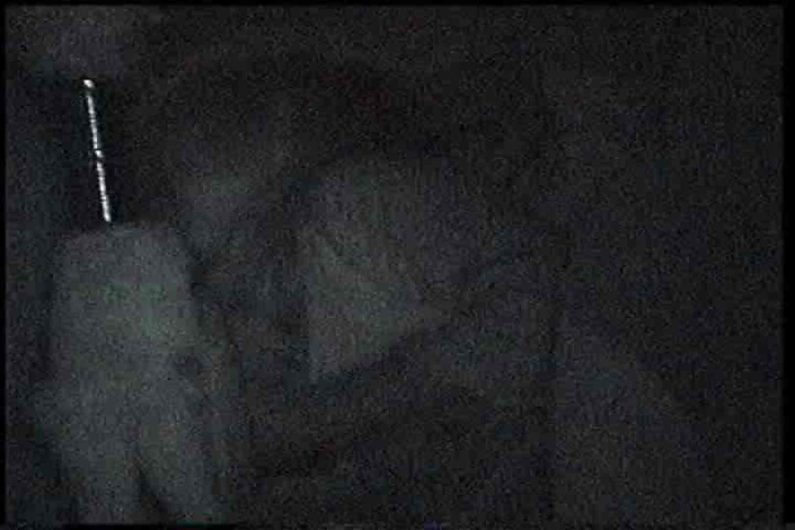 「充血監督」さんの深夜の運動会!! vol.168 セックス 戯れ無修正画像 51画像 38
