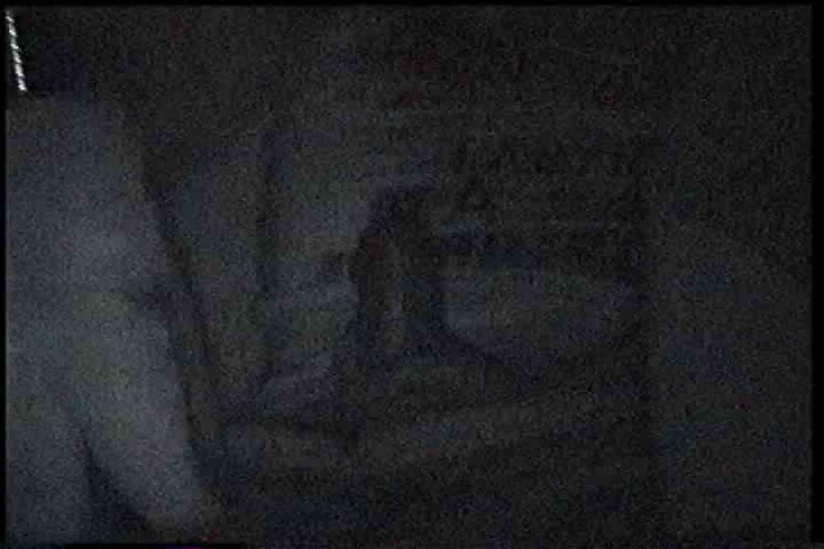 「充血監督」さんの深夜の運動会!! vol.168 カップル  51画像 40