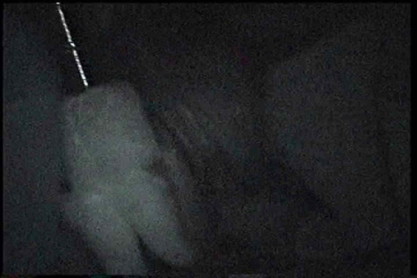 「充血監督」さんの深夜の運動会!! vol.168 セックス 戯れ無修正画像 51画像 43