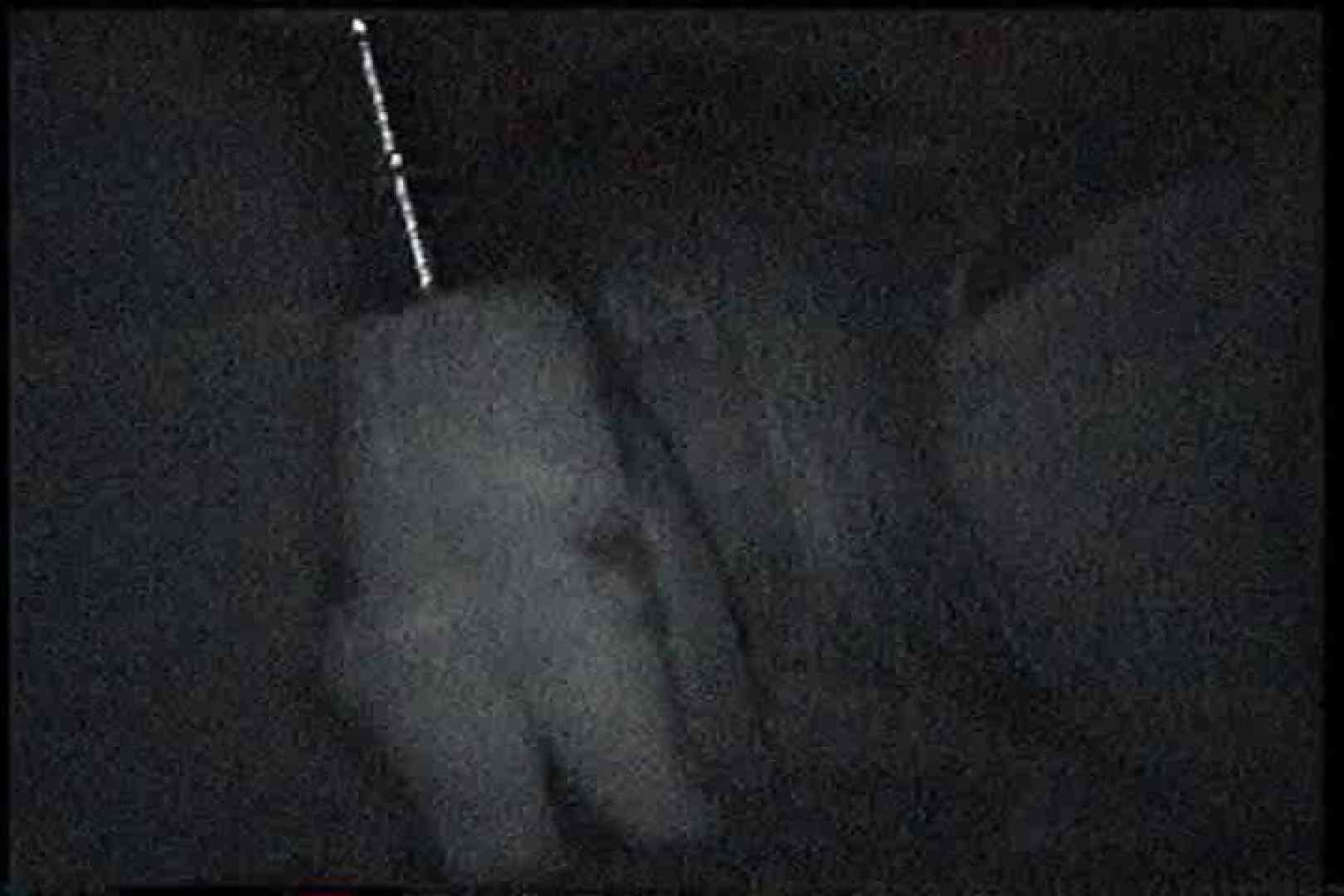「充血監督」さんの深夜の運動会!! vol.168 カップル  51画像 45
