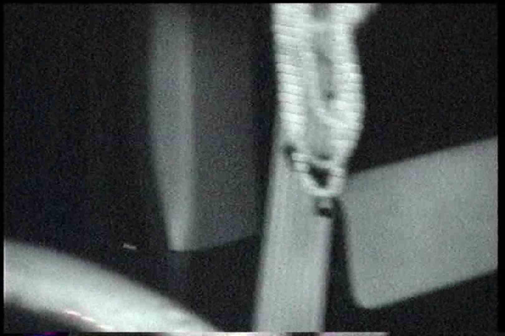 「充血監督」さんの深夜の運動会!! vol.171 セックス  89画像 45