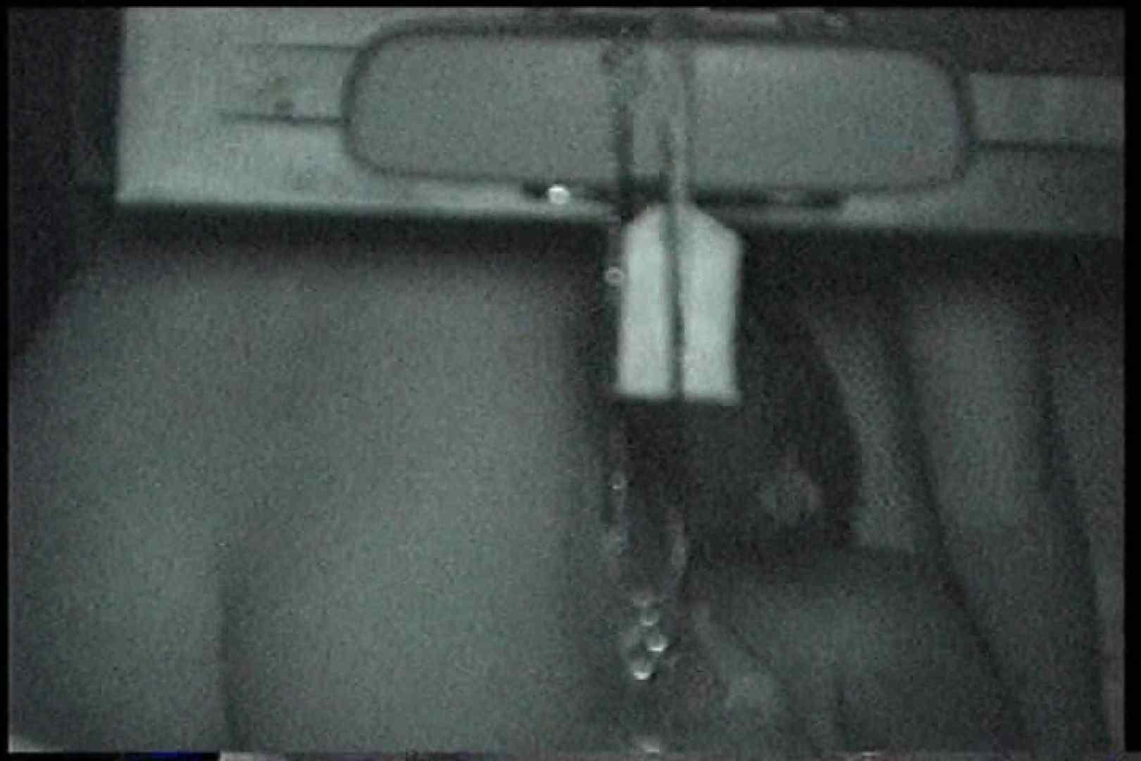 「充血監督」さんの深夜の運動会!! vol.172 車 オメコ動画キャプチャ 103画像 33