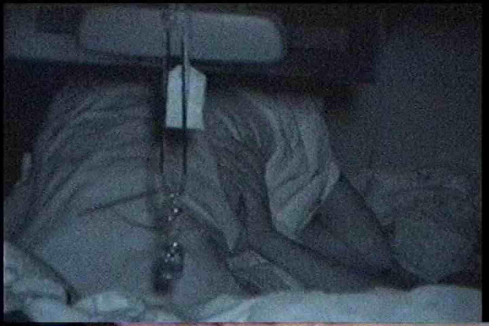 「充血監督」さんの深夜の運動会!! vol.172 セックス ぱこり動画紹介 103画像 87