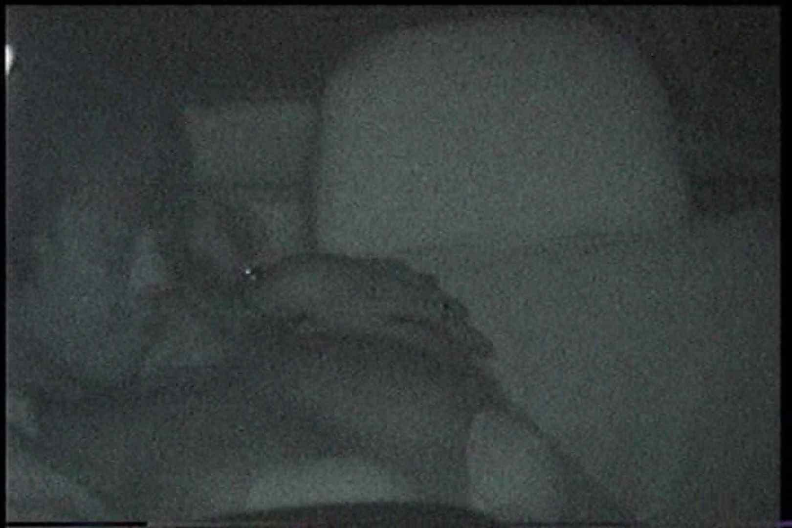「充血監督」さんの深夜の運動会!! vol.174 お姉さん攻略 | 手マン  89画像 36