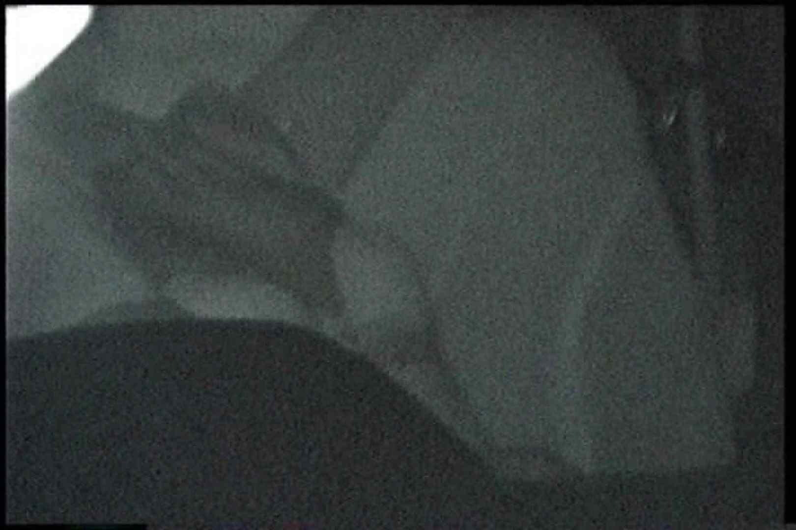「充血監督」さんの深夜の運動会!! vol.174 お姉さん攻略 | 手マン  89画像 41