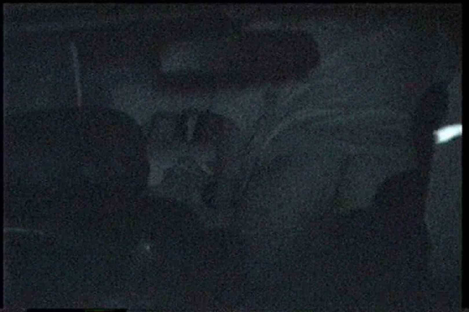 「充血監督」さんの深夜の運動会!! vol.175 お姉さん攻略  93画像 32