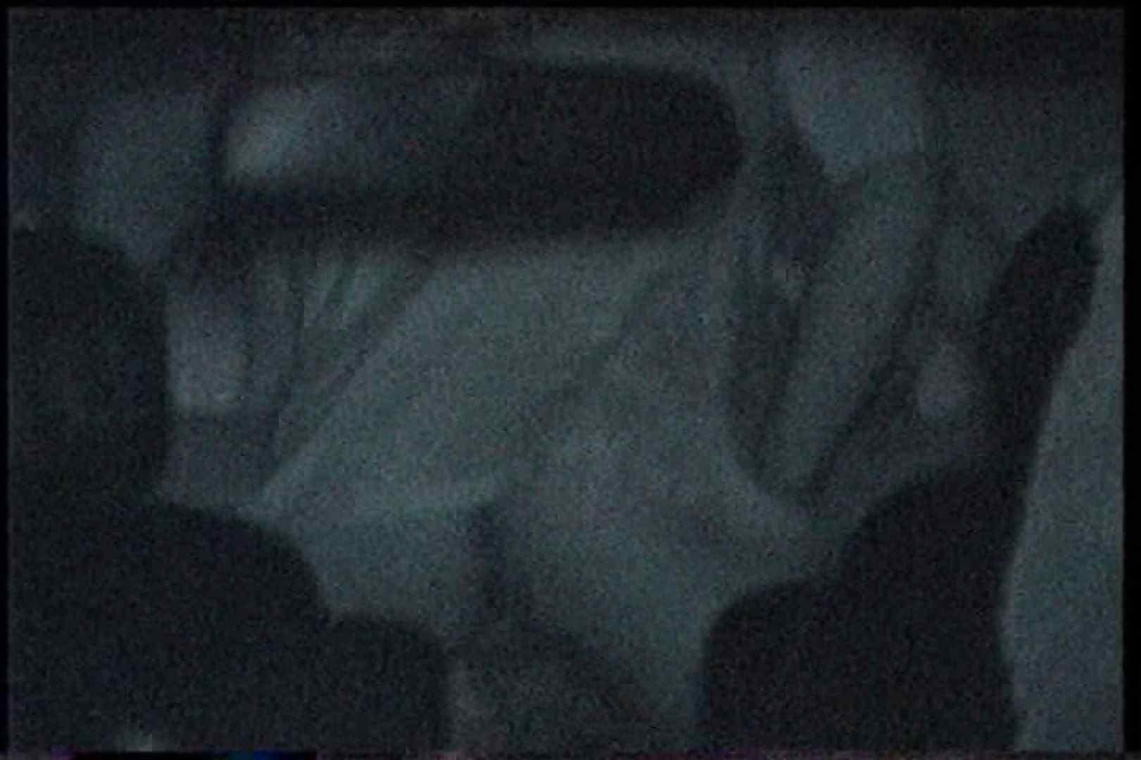 「充血監督」さんの深夜の運動会!! vol.175 セックス おめこ無修正動画無料 93画像 46