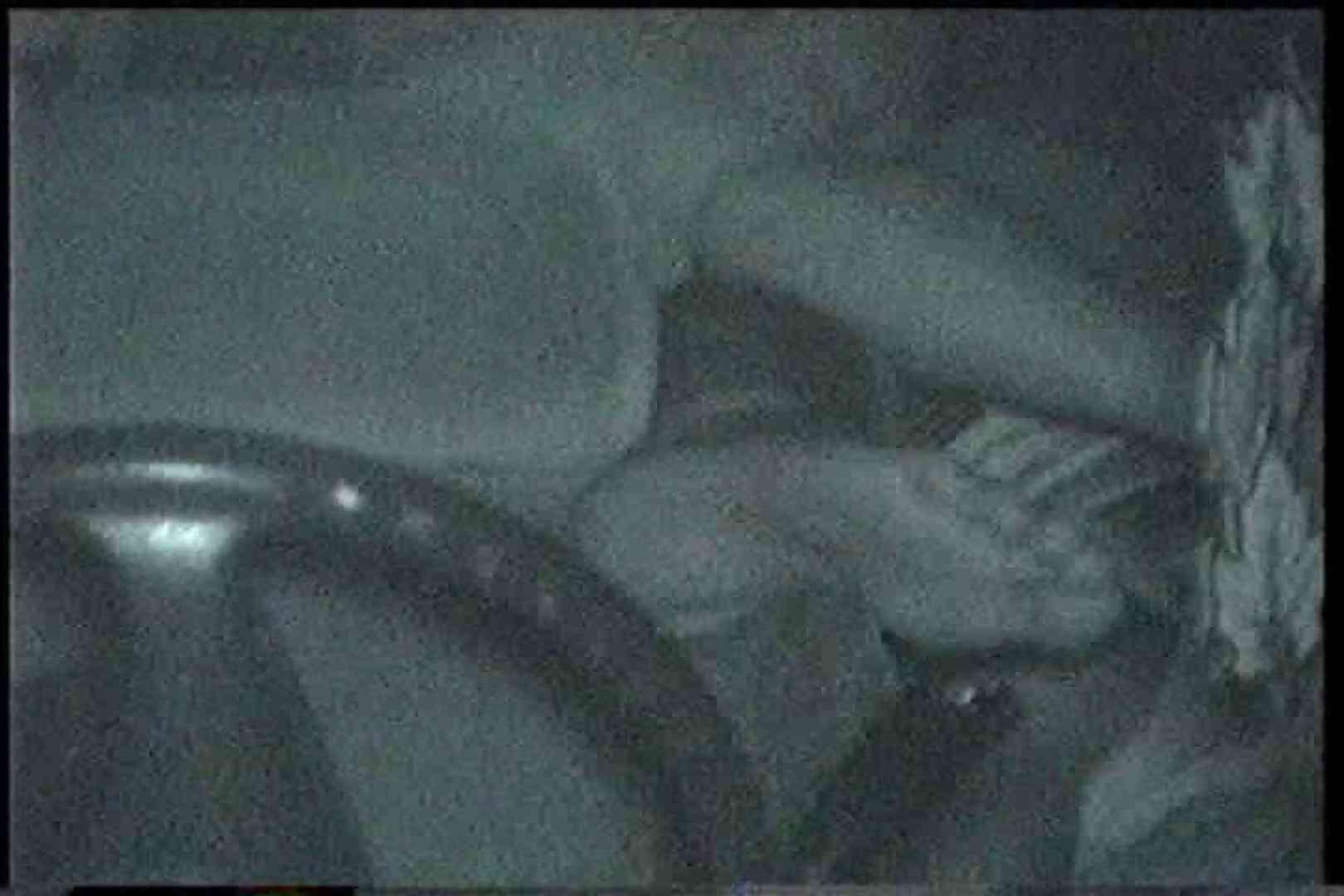 「充血監督」さんの深夜の運動会!! vol.175 お姉さん攻略  93画像 72
