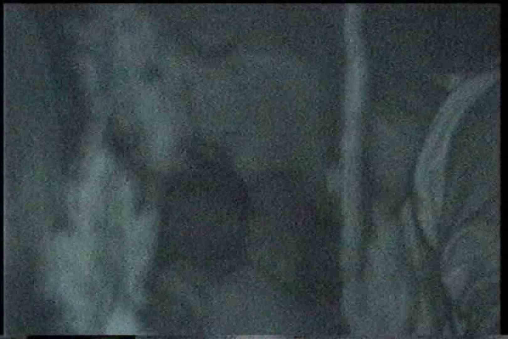 「充血監督」さんの深夜の運動会!! vol.175 お姉さん攻略   ギャル攻め  93画像 77