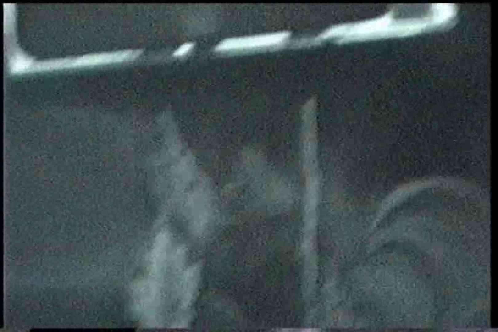 「充血監督」さんの深夜の運動会!! vol.175 お姉さん攻略   ギャル攻め  93画像 81