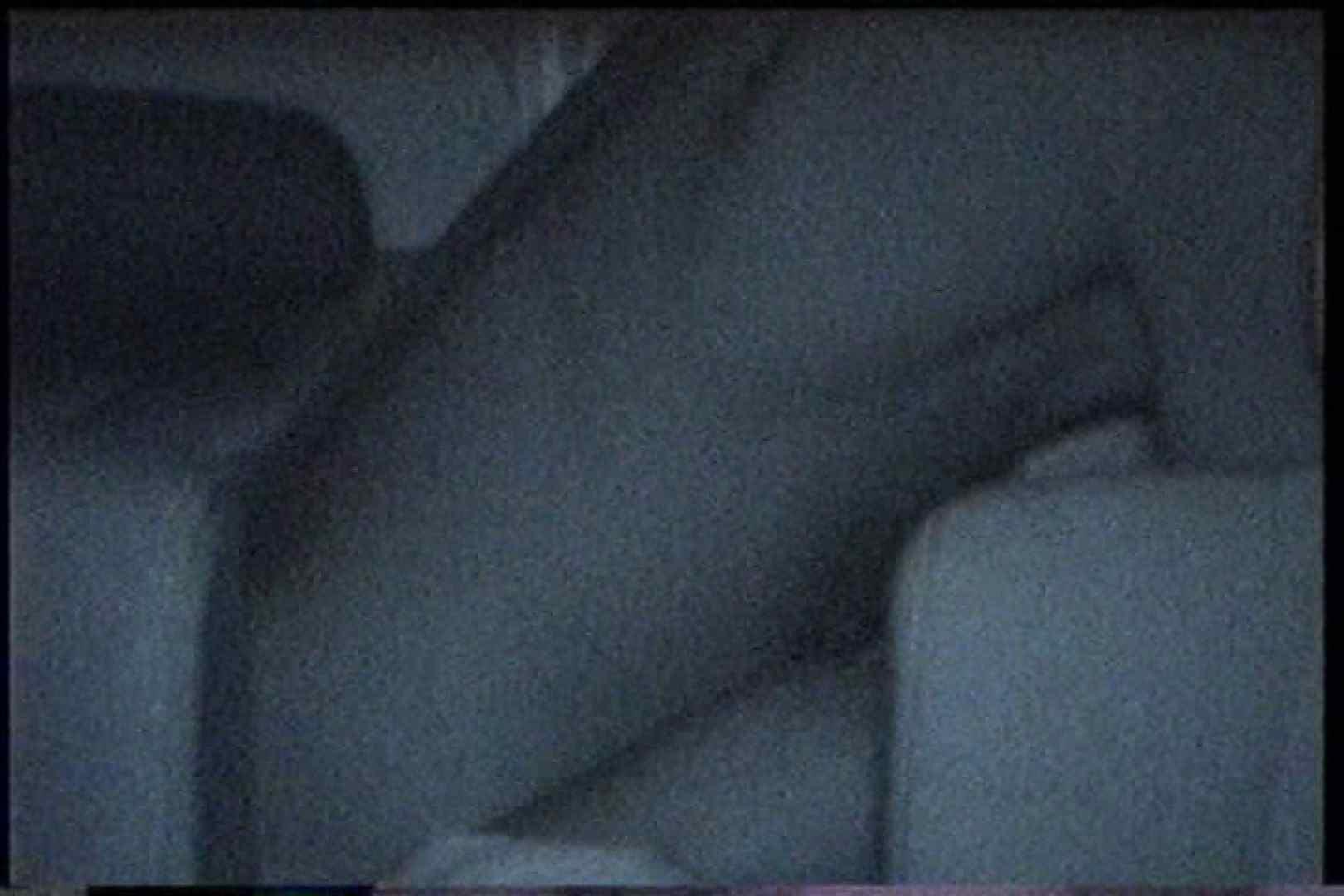 オマンコ丸見え:「充血監督」さんの深夜の運動会!! vol.178:怪盗ジョーカー