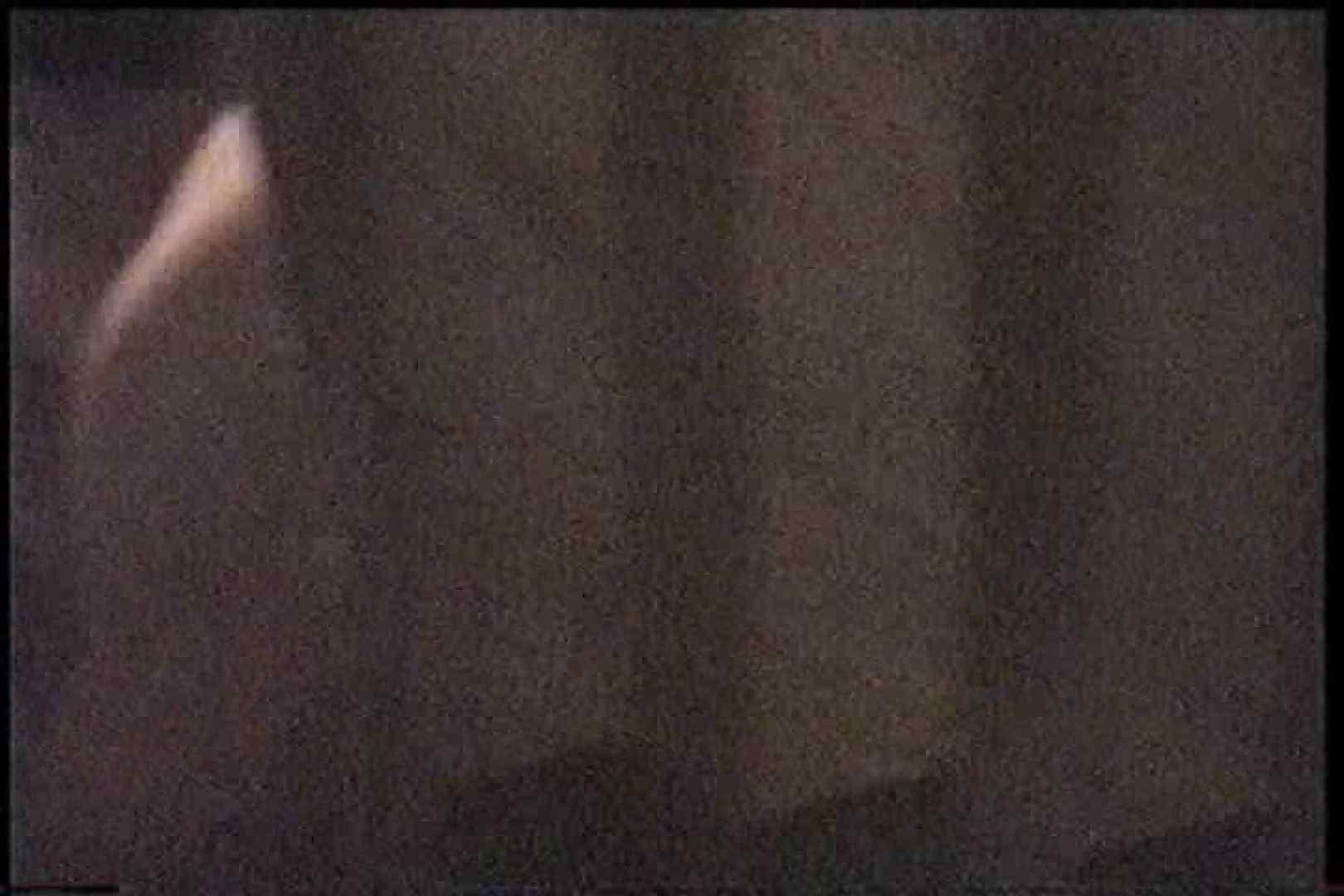 「充血監督」さんの深夜の運動会!! vol.181 ギャル攻め  50画像 36
