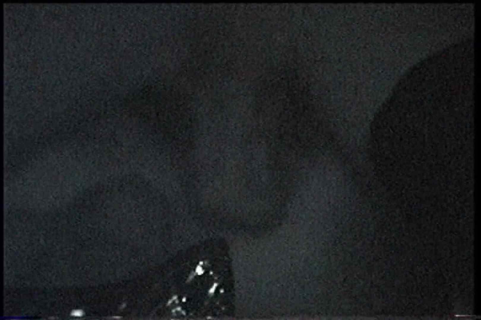 「充血監督」さんの深夜の運動会!! vol.189 ギャル攻め AV無料動画キャプチャ 64画像 18