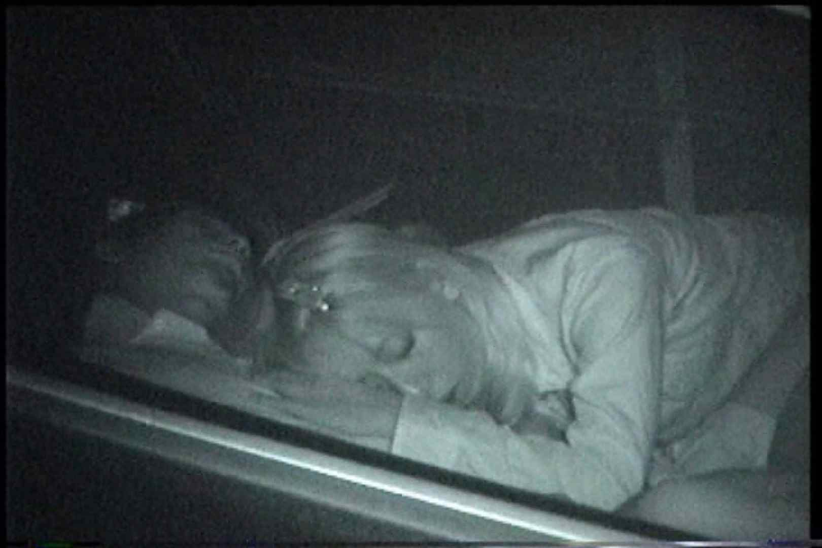 「充血監督」さんの深夜の運動会!! vol.194 セックス AV無料動画キャプチャ 53画像 18