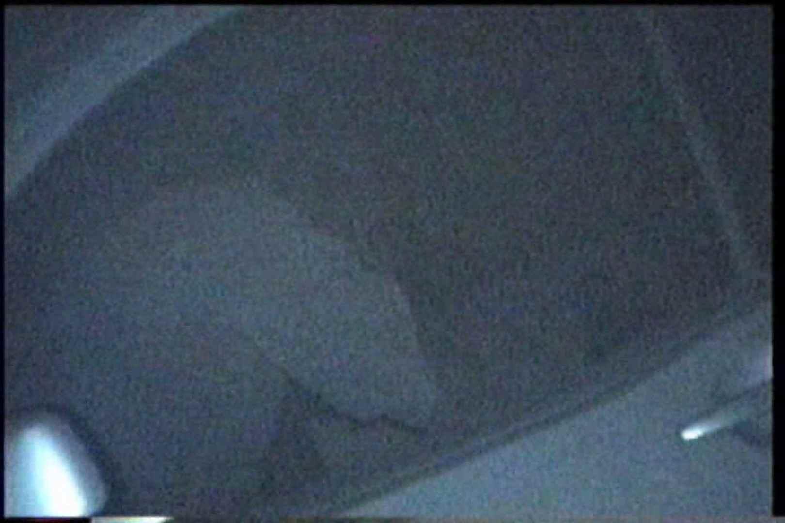 「充血監督」さんの深夜の運動会!! vol.202 セックス   ギャル攻め  88画像 5