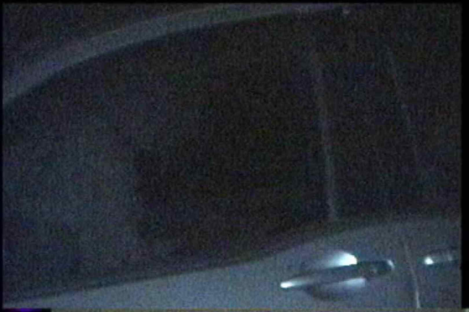 「充血監督」さんの深夜の運動会!! vol.202 セックス   ギャル攻め  88画像 45