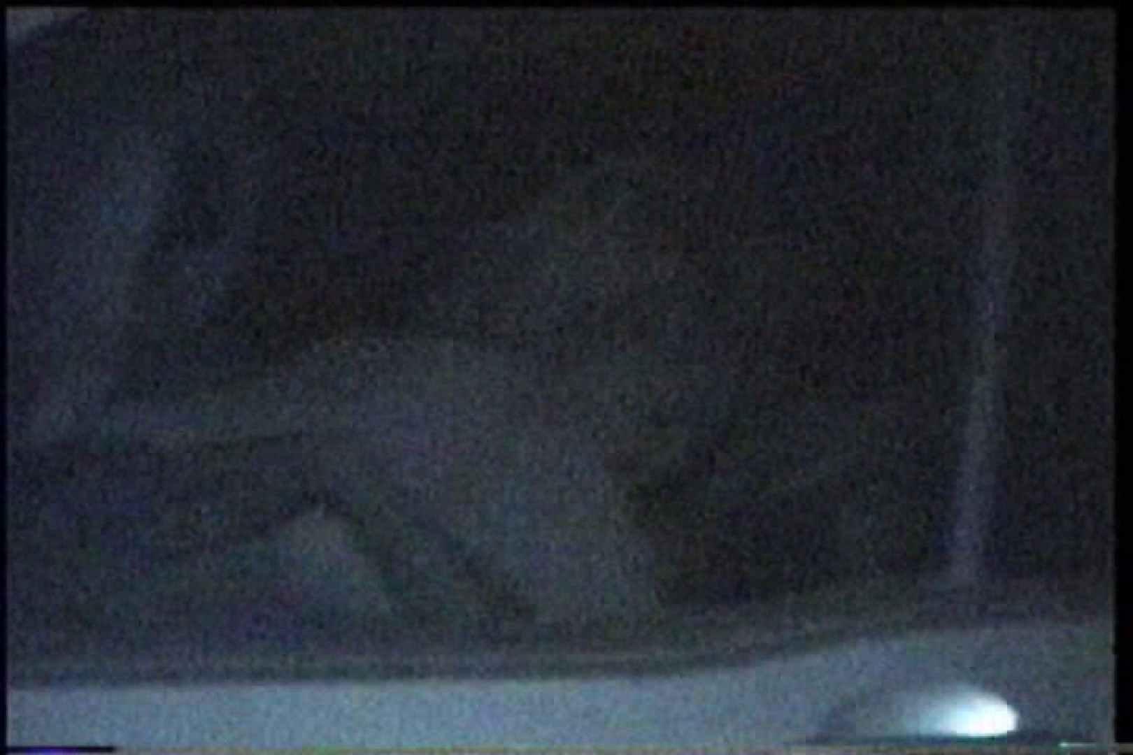 オマンコ丸見え:「充血監督」さんの深夜の運動会!! vol.202:怪盗ジョーカー
