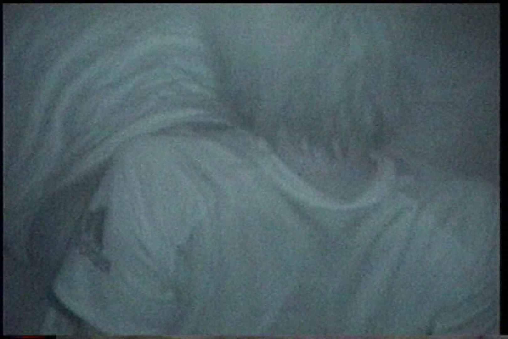 「充血監督」さんの深夜の運動会!! vol.203 ギャル攻め おまんこ動画流出 49画像 22